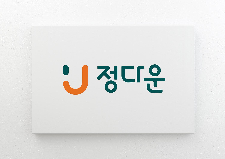 정다운, 프리미엄 친환경 오리 브랜드 '느린농장' 런칭 및 CI 공개